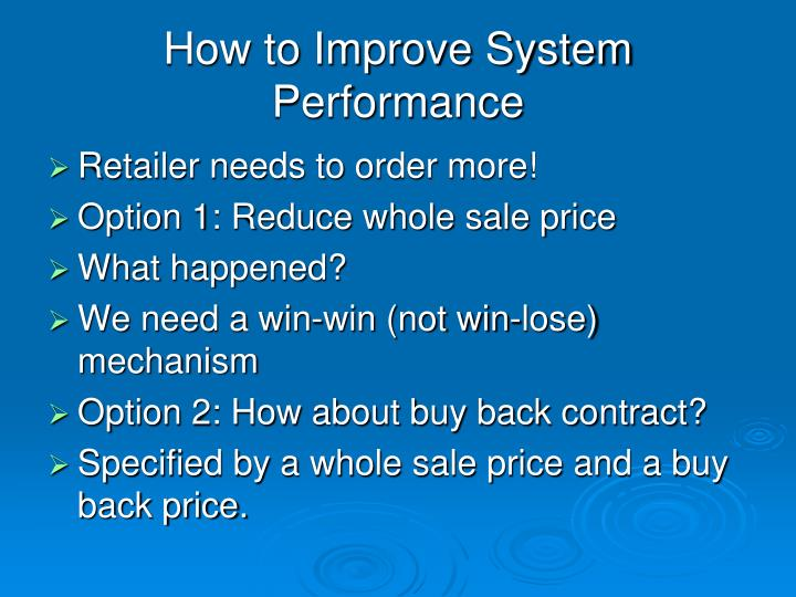 How to Improve System Performance