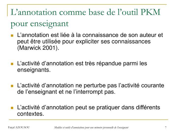 L'annotation comme base de l'outil PKM pour enseignant