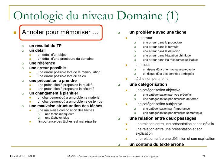 Ontologie du niveau Domaine (1)