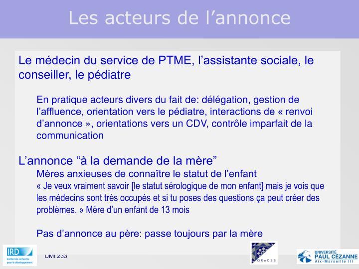 Le médecin du service de PTME, l'assistante sociale, le conseiller, le pédiatre
