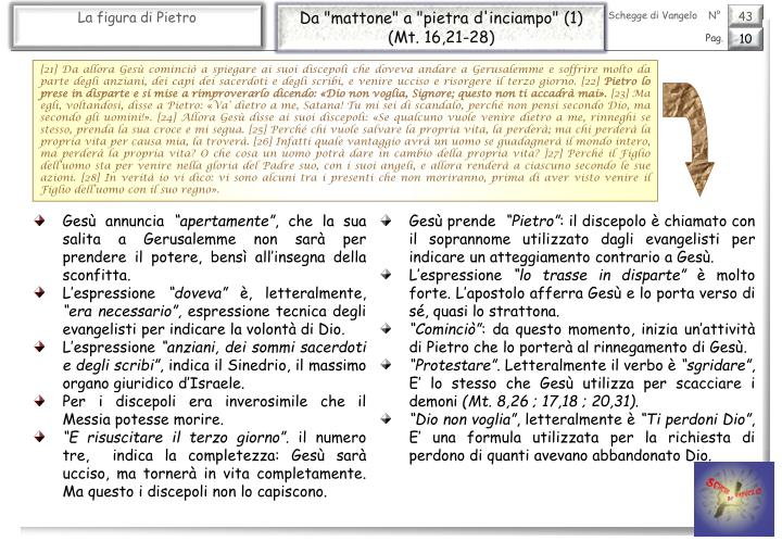 "Da ""mattone"" a ""pietra d'inciampo"" (1)"