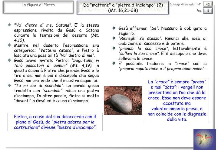 "Da ""mattone"" a ""pietra d'inciampo"" (2)"