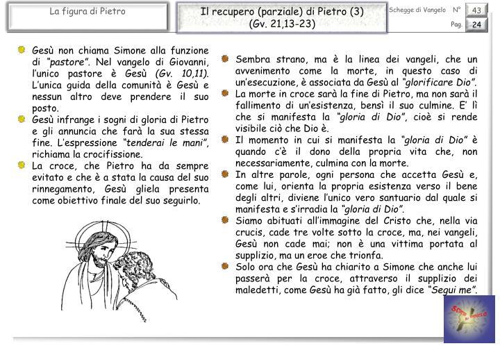 Il recupero (parziale) di Pietro (3)