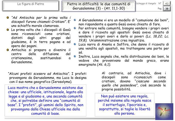 Pietro in difficoltà: le due comunità di Gerusalemme (3) - (At. 11,1-30)