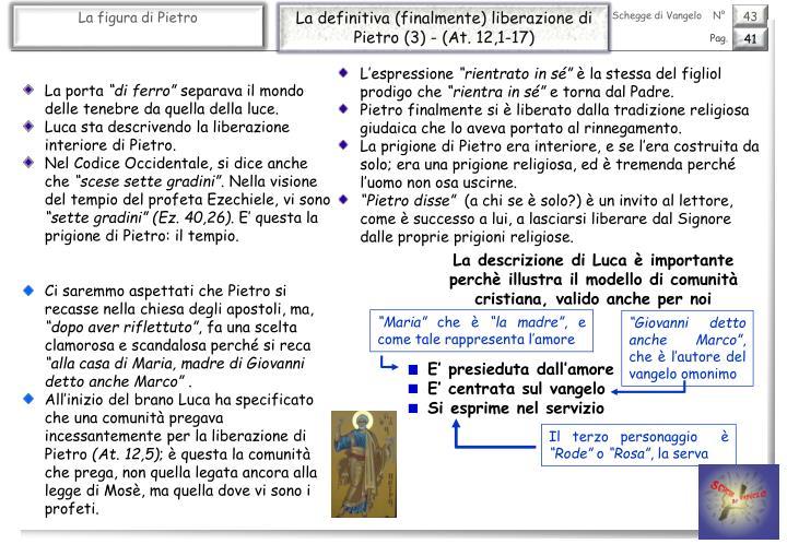La definitiva (finalmente) liberazione di Pietro (3) - (At. 12,1-17)