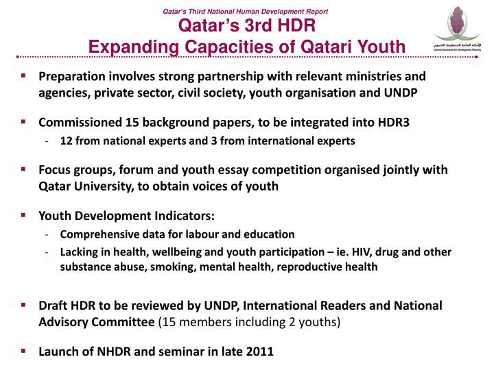 Qatar's 3rd HDR