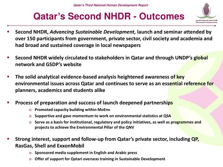 Qatar's Second NHDR - Outcomes