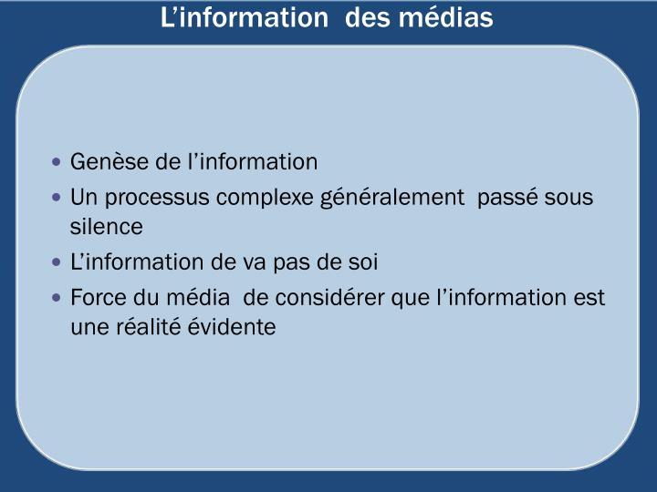 L'information  des médias
