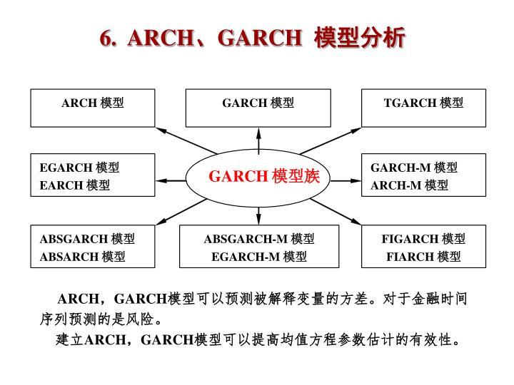 6.  ARCH