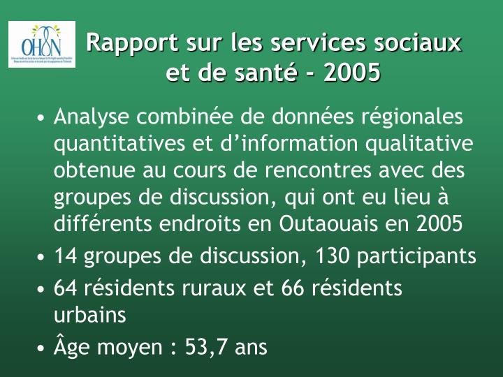Rapport sur les services sociaux et de santé - 2005