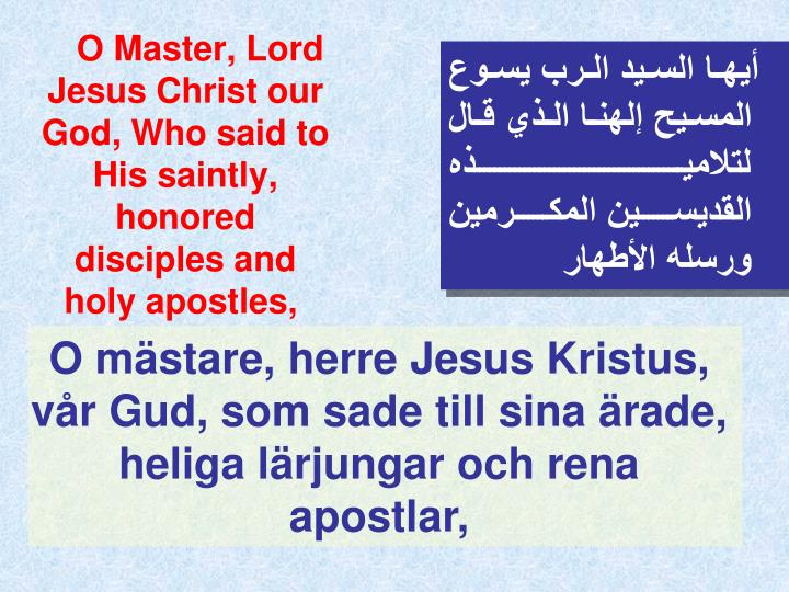 O Master, Lord Jesus Christ our God, Who said to His saintly, honored disciples and holy apostles,