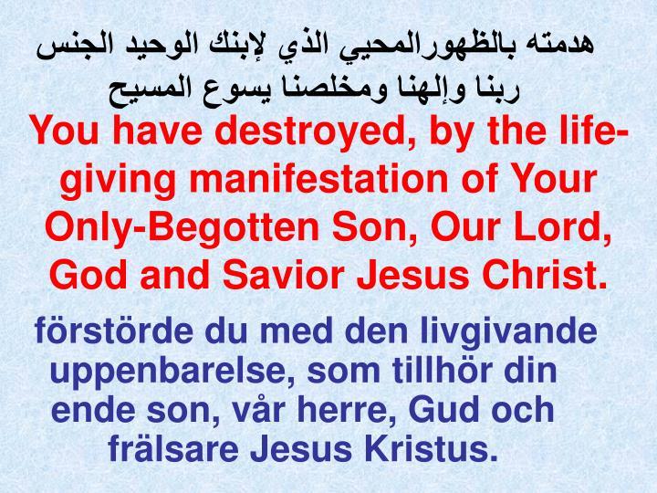 förstörde du med den livgivande uppenbarelse, som tillhör din ende son, vår herre, Gud och frälsare Jesus Kristus.