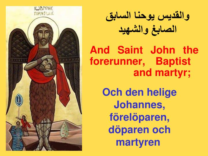 والقديس يوحنا السابق الصابغ والشهيد