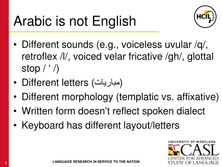 Arabic is not english