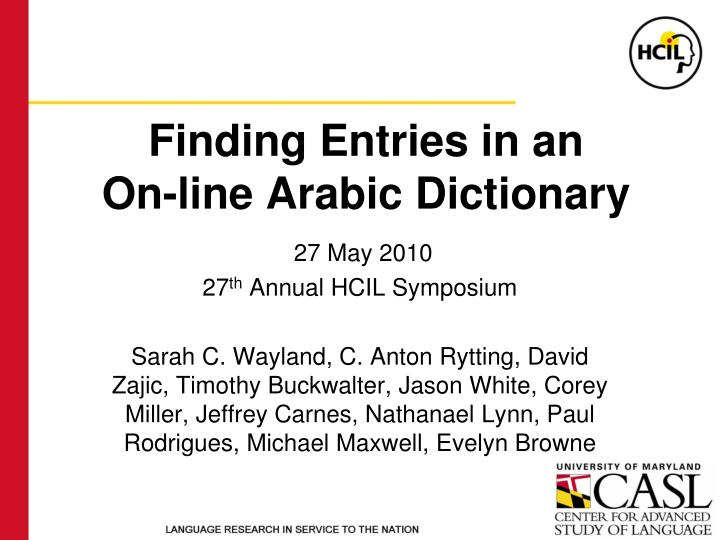 Finding entries in an on line arabic dictionary