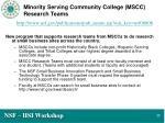 minority serving community college mscc research teams