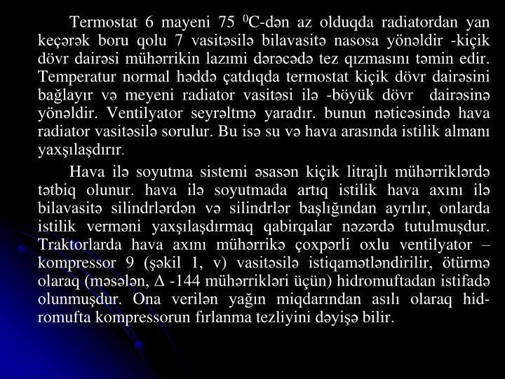 Termostat 6 mayeni 75