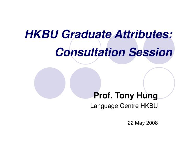 Hkbu graduate attributes consultation session