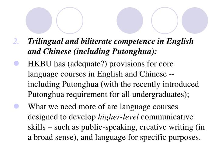 Trilingual and biliterate competence in English and Chinese (including Putonghua):