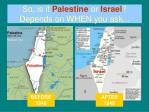 so is it palestine or israel depends on when you ask