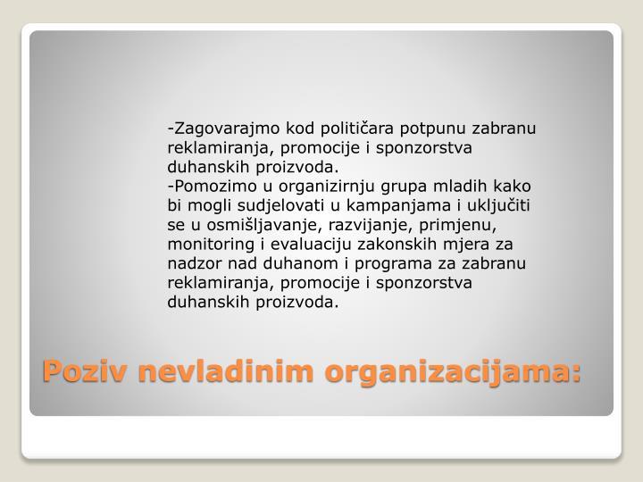 -Zagovarajmo kod političara potpunu zabranu reklamiranja, promocije i sponzorstva duhanskih proizvoda.
