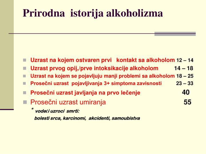 Prirodna  istorija alkoholizma