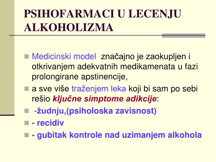 PSIHOFARMACI U LECENJU ALKOHOLIZMA