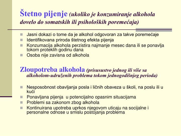 Štetno pijenje