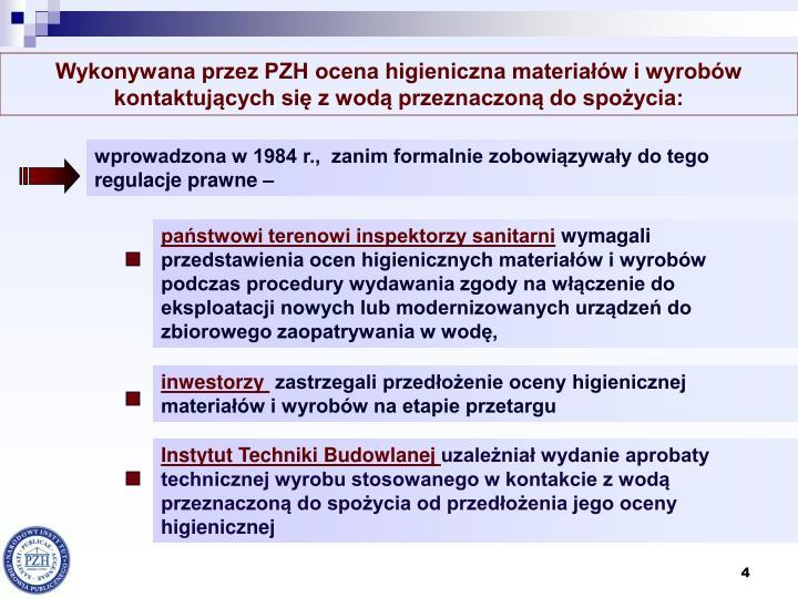 Wykonywana przez PZH ocena higieniczna materiałów i wyrobów kontaktujących się z wodą przeznaczoną do spożycia: