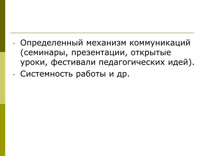 (, ,  ,   ).