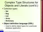 complex type structures for objects and literals cont d