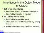 inheritance in the object model of odmg