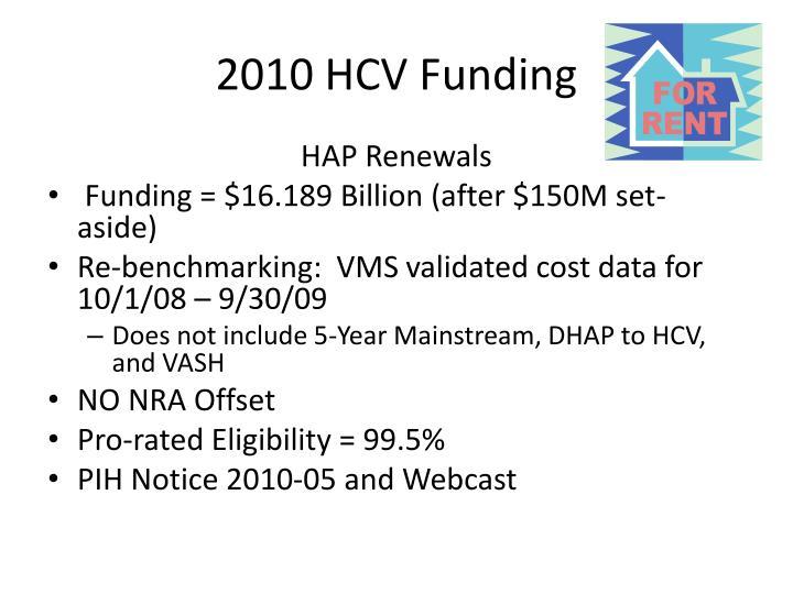 2010 HCV Funding