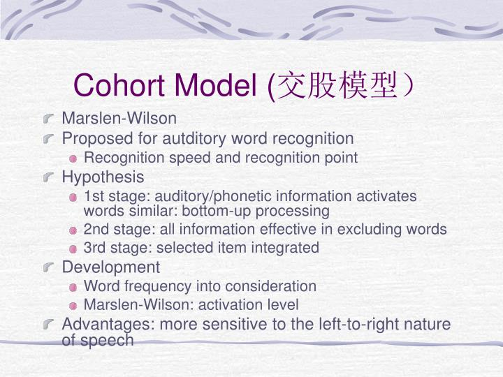 Cohort Model (