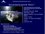 basic geostationary spacecraft electro l