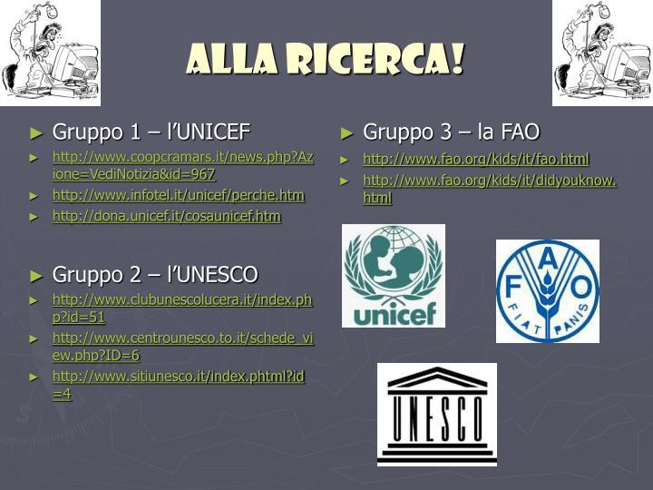 Gruppo 1 – l'UNICEF