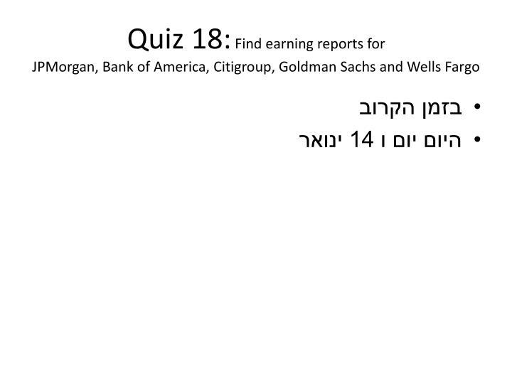 Quiz 18:
