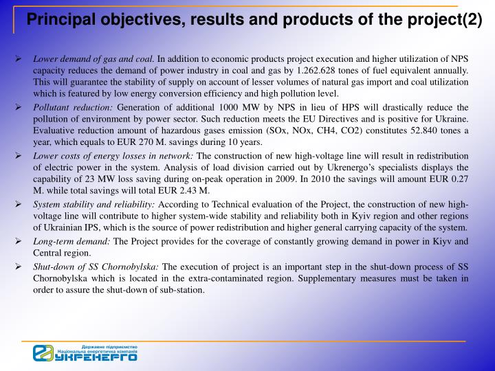 Principal objectives, results and products of the project
