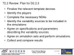 t2 2 review plan for d2 2 3