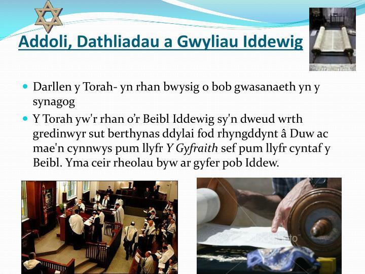 Addoli, Dathliadau a Gwyliau Iddewig