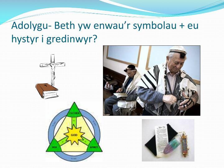 Adolygu- Beth yw enwau'r symbolau + eu hystyr i gredinwyr?