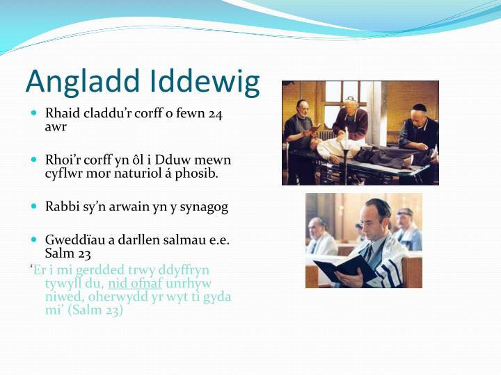 Angladd Iddewig