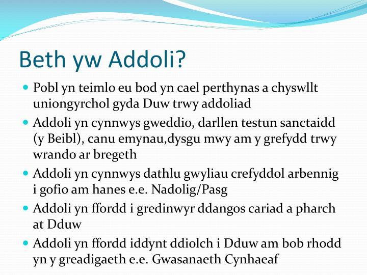 Beth yw Addoli?