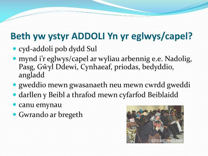 Beth yw ystyr ADDOLI Yn yr eglwys/capel?