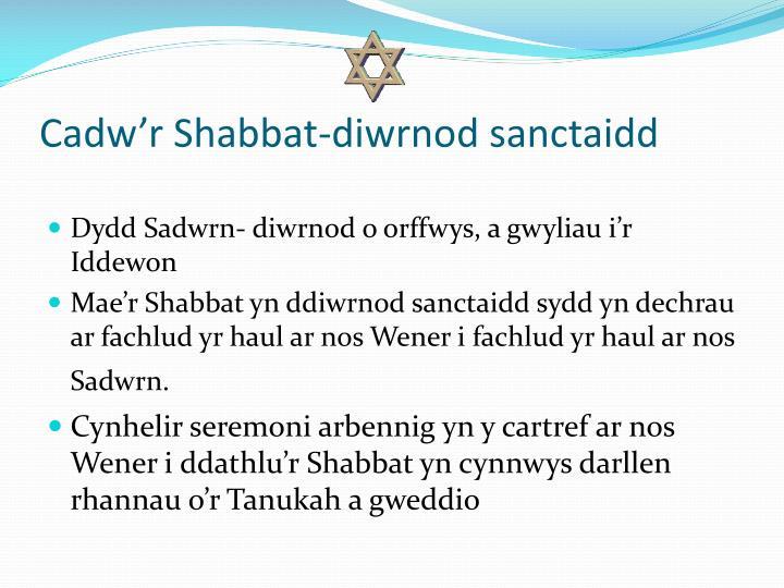 Cadw'r Shabbat-diwrnod sanctaidd