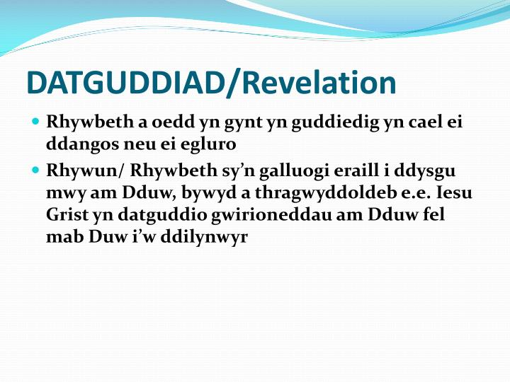 DATGUDDIAD/Revelation