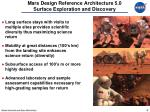mars design reference architecture 5 0 surface exploration and discovery