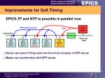 improvements for soft timing1
