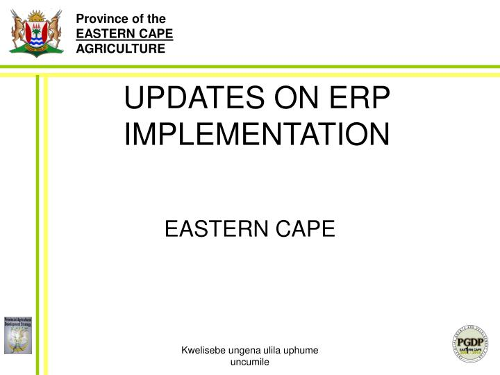 Updates on erp implementation