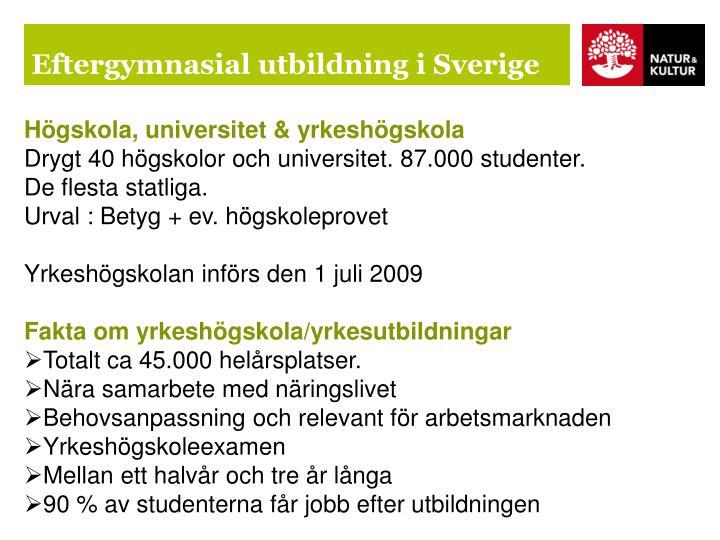 Eftergymnasial utbildning i Sverige